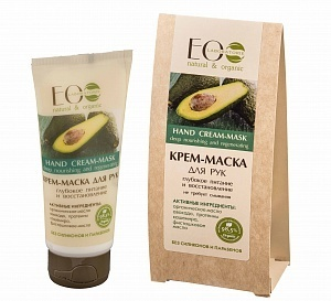 EC-Lab - Hand Cream-Mask deep nourishing&regenerating (Crema Mani nutriente e rigenerante Avocado)