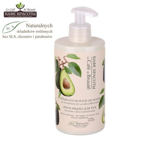 Le Café de Beauté - Cream Hand Soap Nutrition and Recovery (crema sapone nutriente all'avocado)