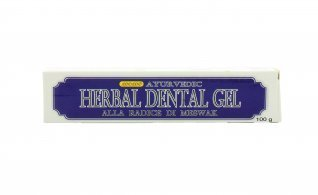 Khojati - Herbal Dental Gel alla Radice di Meswak