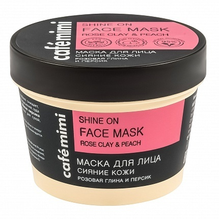 Cafè Mimi - Face Mask Shine On (Maschera Viso Radiante)